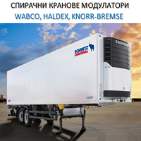 WABCO TRAILER MODULATORS