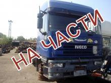 Iveco 260E43 на части