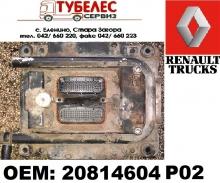 Компютър EDC за Renaut Premium DXi 11 20814604 p02