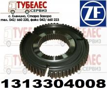 Каретка основа муфа I/II-ра  ZF 1313304008