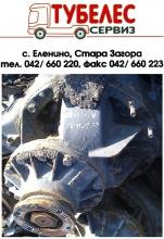 Диференциал EV91 RS1356SV  2.79 за Volvo FH12