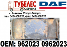 Планка преден ресор за DAF XF CF  962023 0962023