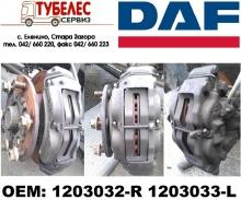 Спирачен апарат за DAF FA45 1203032 1203033