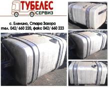 Алуминиев резервоар 330l за MAN TGA 81122015655