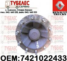 Предна главина на Renault Magnum Premium DXi 7421022433