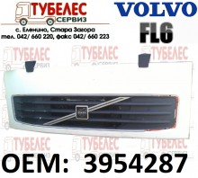 Предна маска / решетка за Volvo FL6 2002 г. 3954287