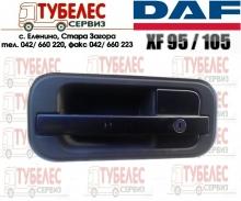 Дръжка за врата на DAF XF95 XF105 - лява