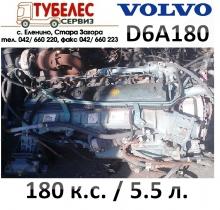 Двигател / мотор D6A180 5.5л за Volvo FL6