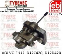 Горивна помпа механична подкачваща Febi 35575 за Volvo FH12