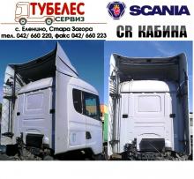 Спойлер комплект за Scania 124L ниска кабина CR