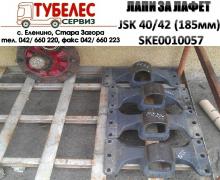 Пети ( лапи ) 185mm за лафет JOST JSK40/42 SKE0010057