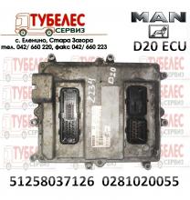 ЕДЦ Компютър / ел. блок за МАН D2066LF01 51258037126 0281020055