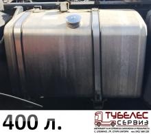 Алуминиев резервоар 400 л. на Ивеко 620x675x1020