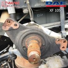 Шенкел (десен) на DAF XF105 1691354 152NS