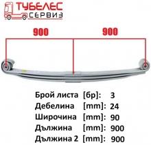 Преден пакет ресори 3-x 900x900 на MB Actros 1831 a9433200402