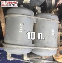 Бутилка въздух 10л. на DAF AE 45