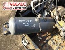 Бутилка въздух 7,5 л. на DAF XF105 2007г.