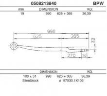 Полуресор ( ресор ) BPW 05.082.13.84.0 0508213840