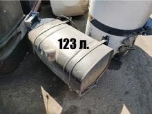Железен резервоар 123 л. на DAF FA-45.130