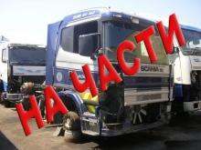 Scania 114 на части