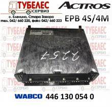 WABCO EPB ел. блок за Mercedes Actros 4461300540 0004464336