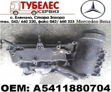 Маслоохладител Mercedes Actros OM501LA  A5411880704