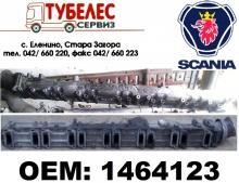 Всмукателен колектор Scania R124 DC1201 1464123