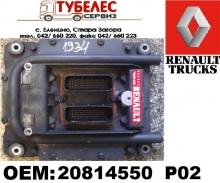 Компютър EDC за Renault Magnum 20814550 P02