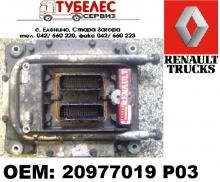 Компютър EDC за Renault Magnum DXi 13 20977019 P03
