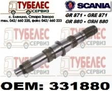 Вал вторичен Scania 331880 GR871 GRE871 GR880 GRH880
