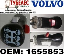 Топка скоростен лост на Volvo FH12 1655853
