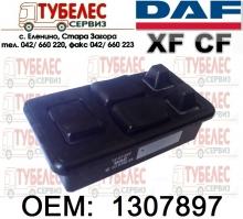 Панел копчета за вдигане прозорец DAF CF XF 1307897