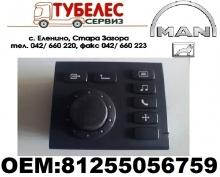 Панел управление радио , телефон MAN TGA 81255056759