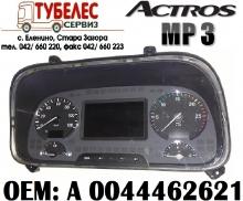 Арматурно табло Actros MP3 2009 г. A0044462621