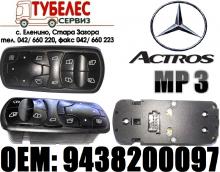 Панел бутони ел. стъкла Actros MP3  9438200097