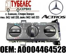 Управление климатик Actros MP3 A0004464528
