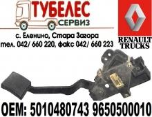 Педал за газ на Renault Midlum 5010480743