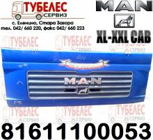 Предна маска / решетка  за MAN TGA XL-XXL кабина 81611100053