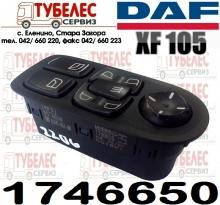 Управление / копчета ел. стъкла за DAF XF 105 1746650