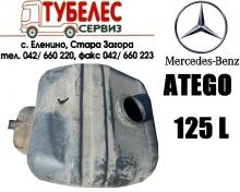 Пластмасов резервоар 125 л. за Mercedes Atego