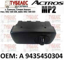 Копче / врътка за блокаж диференциал Actros MP2 9435450304