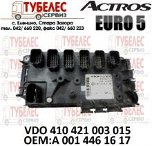 Компютър VDO Heckmodul Actros EURO5 410421003015 0014461617