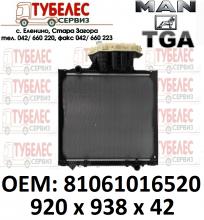 Воден радиатор за MAN TGA 81061016520 938x920x42
