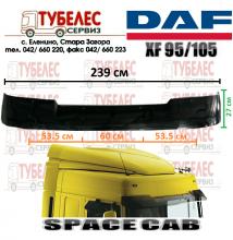 Сенник за ДАФ DAF XF95/105 1300557