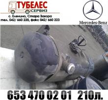 Пластмасов резервоар за Mercedes 2521 6534700201 210 л.