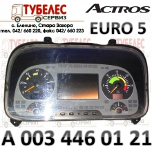 Арматурно табло Mercedes Actros EURO5 A0034460121