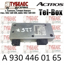 Електронен блок Tel-Box на Mercedes Actros A9304460165