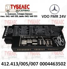 Електронен блок VDO FMR 24V за Мерцедес 412413005007 0004463502