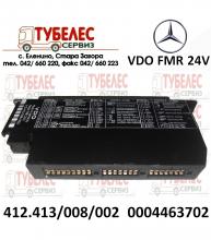 Електронен блок VDO FMR 24V за Мерцедес 412413008002 0004463702