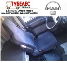 Шофьорска седалка  втора употреба за МАН ТГА